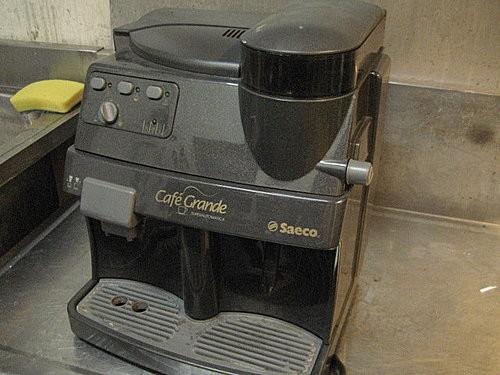 Кофемашина saeco cafe grande
